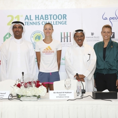 2018 AHTC Press Conference